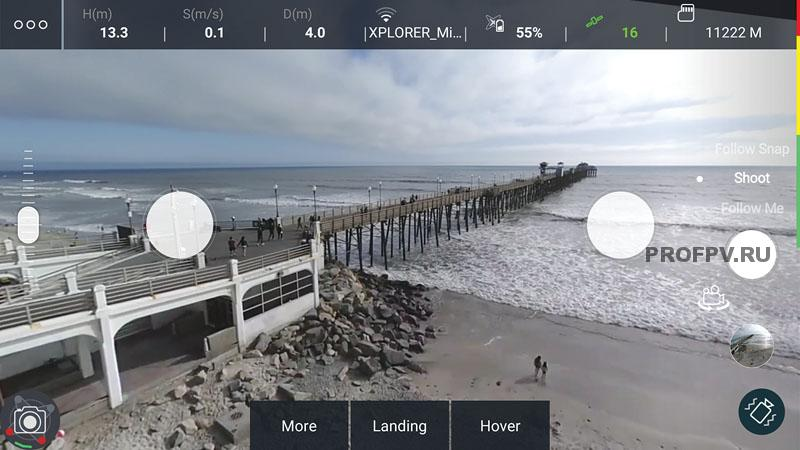 Интуитивно понятное приложение полета Xiro позволяет легко летать на Xplorer Mini, показывая при этом информацию о всех важных характеристиках, снимать видео и фото.