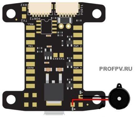 Пример подключения пищалки к полетному контроллеру