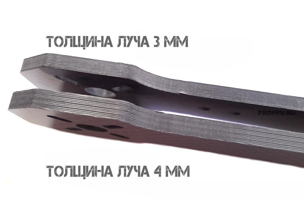 толщина карбоновой рамы, 3 мм и 4мм
