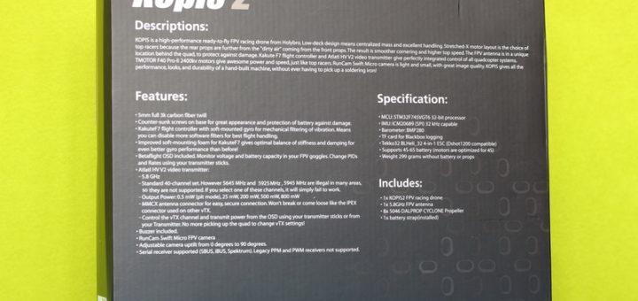 Holybro Kopis 2 SE коробка