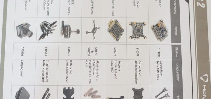 Holybro Kopis 2 SE таблица комплектующих из набор