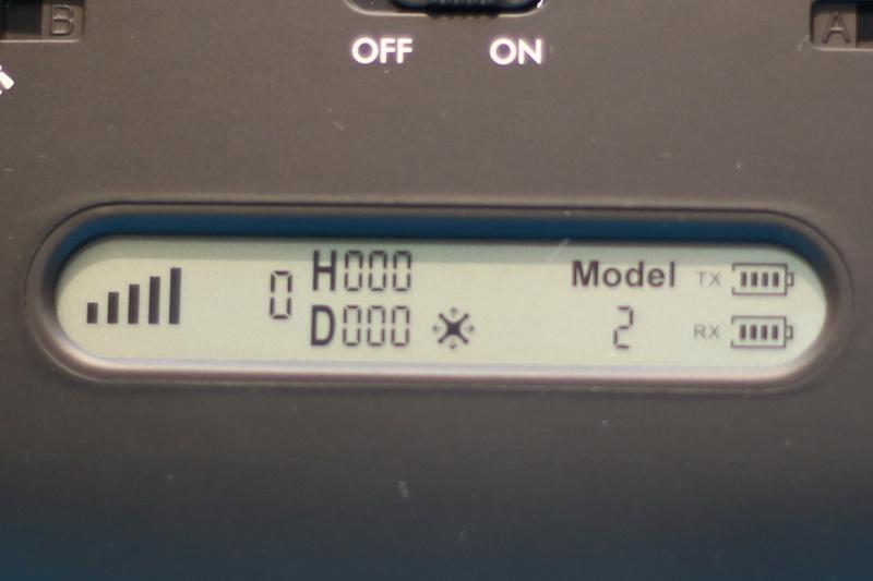 MJX B2SE пульт со статусами на экране