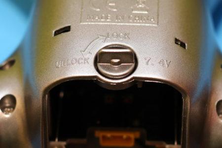 MJX B2SE замок отсека аккумулятора
