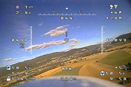 Пример OSD на экране
