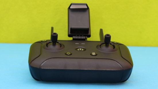 JJRC X7 Smart пульт управления
