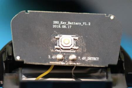 JJRC X7 Smart кнопка включения на аккумуляторе