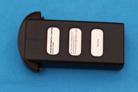 JJRC X7 аккумулятор