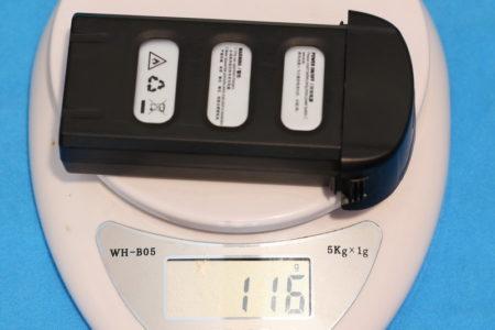 JJRC X7 вес аккумулятора