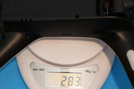 JJRC X7 вес