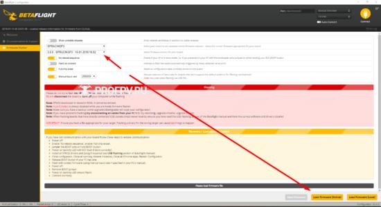 Процесс загрузки прошивки с сервера