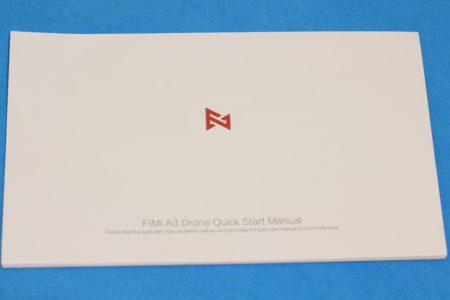 Xiaomi FiMI A3 - инструкция