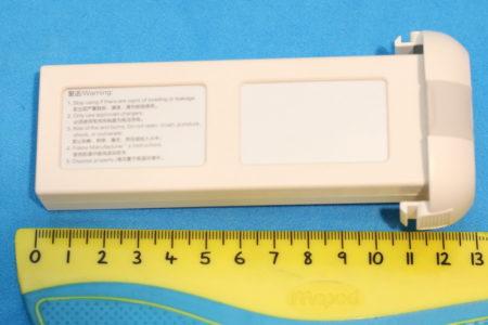 Xiaomi FiMI A3 размер аккумулятора