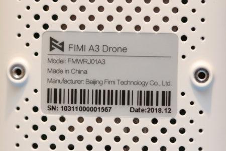 Xiaomi FiMI A3 версия