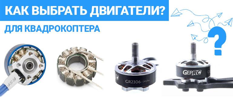 logomotor