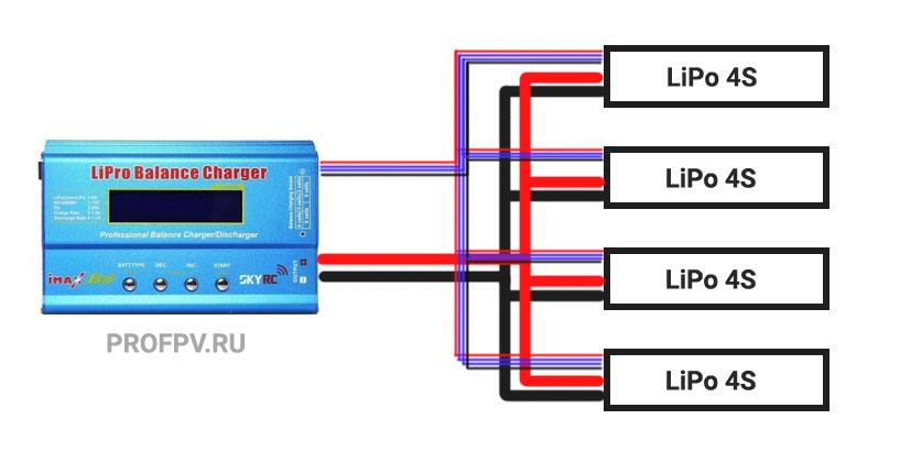 Параллельная зарядка LiPo, как зарядить сразу несколько аккумуляторов