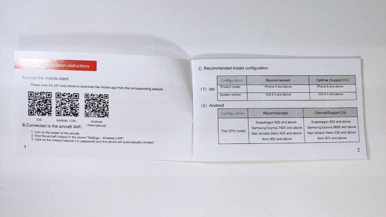 Инструкция с QR-кодом