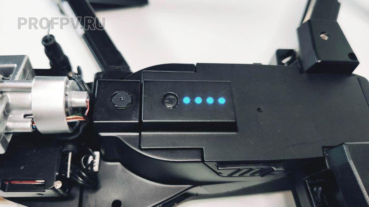 Светодиоды на аккумуляторе