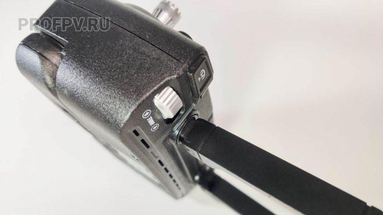 Ролик регулировки наклона камеры на пульте