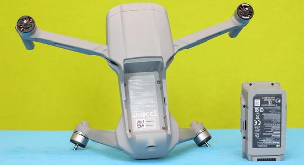 Mavic Air 2 - без аккумулятора