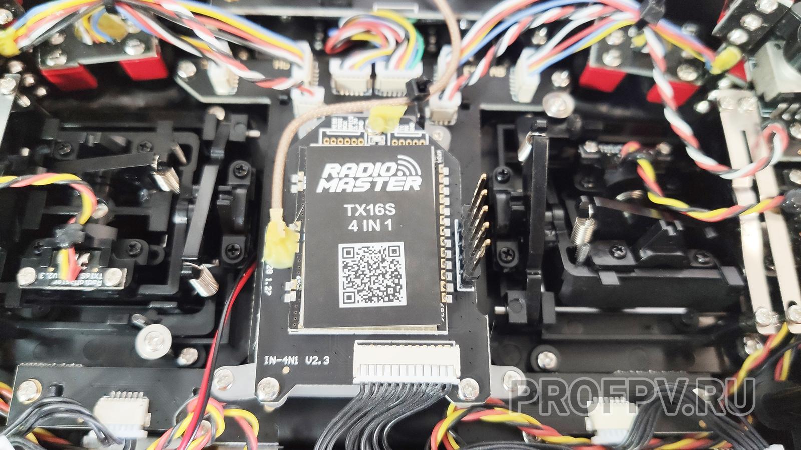 Eachine TX16S обзор аппаратуры управления